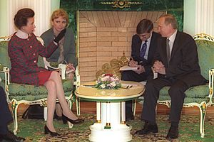 Vladimir Putin with Princess Anne-1