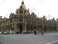 Former Melbourne City and District Court