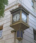 Whittier Village Clock