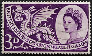 1958 Commonwealth Games 3d Stamp