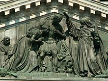 Fragment of west barelief on St.Isaac cathedral