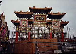 Chinese Arch, Liverpool - scan01