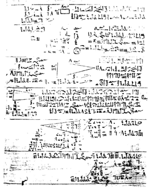 Egyptian A'h-mosè or Rhind Papyrus (1065x1330)