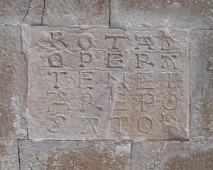 Enigmatic inscription of St Peter ad Oratorium 400