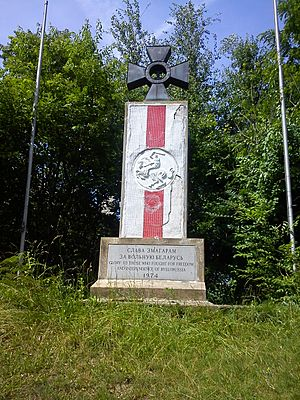 Belarusian monument in South River