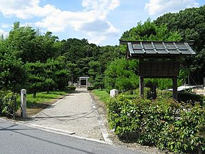 Mausoleum of Emperor Anko