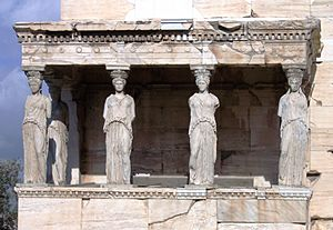 Porch of the Caryatids at Athenian Acropolis