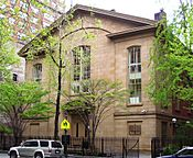 28 Gramercy Park Brotherhood Synagogue