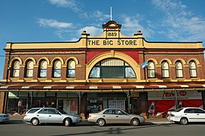 Browns-Big-Store-Longford-20070421-031