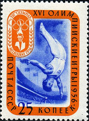 Stamp of USSR 2027
