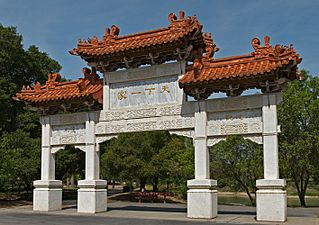 Chinese Cultural Garden Gate