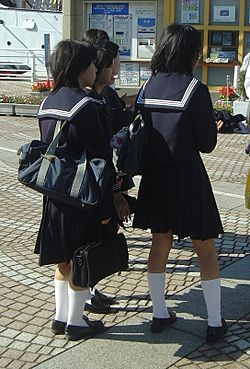 Japanese school uniform dsc06051