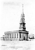 Saints Peter and Paul Church Detroit original plan
