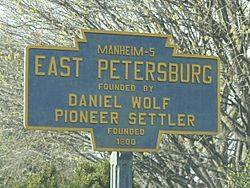 Official logo of Borough of East Petersburg