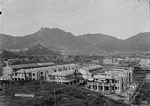 Kowloon City in 1930s