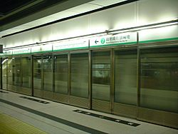 MTR Hong Kong platform screen doors