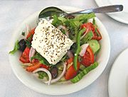 Greek Salad Choriatiki