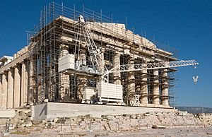Restoration work Parthenon facade Acropolis Athens Greece