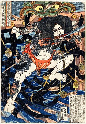 Woodblock print by Utagawa Kuniyoshi, digitally enhanced by rawpixel-com 3