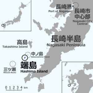 Nagasaki Hashima location map