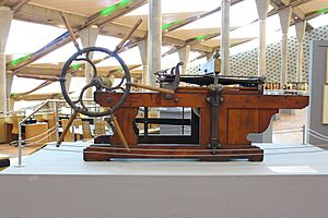 Lithography machine in Bibliotheca Alexandrina