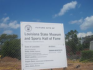 Sports Hall of Fame under construction, Natchitoches, LA IMG 2045