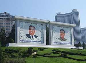 Murals of Kim Il-sung and Kim Jong-il 01