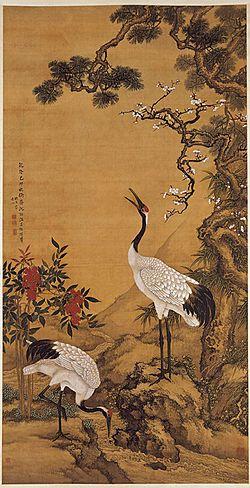 Crane (bird) Facts for Kids