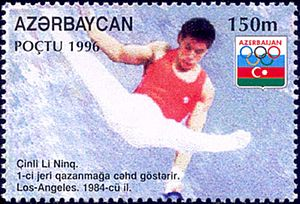 Stamp of Azerbaijan 384