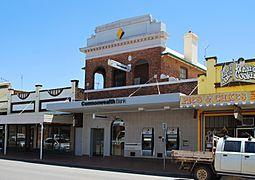 West Wyalong Commonwealth Bank