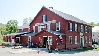 2016 Guilford Country Store Broad Brook House Guilford Vermont.jpg