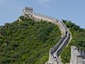 GreatWallTower