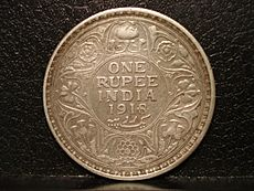 Indian silver rupee of 1918