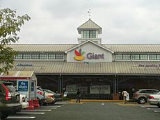 Giant Food of Maryland, LLC, Germantown, Maryland, September 9, 2013
