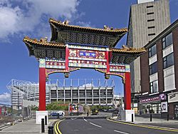 Newcastle tor in chinatown.jpg