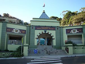 Taronga Zoo lower entrance