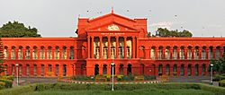 High Court of Karnataka, Bangalore MMK