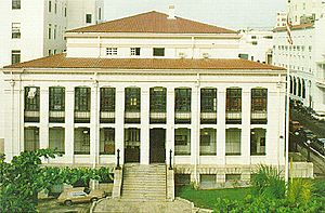Jose V. Toledo Federal Building and U.S. Courthouse, Old San Juan, PR