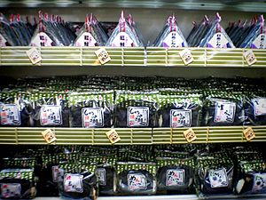 Onigiri at a convenience store by typester in Kamakura