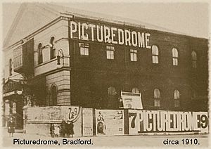 Broomfields cinema