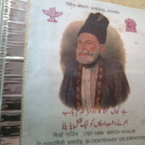 GhalibSpecialCover