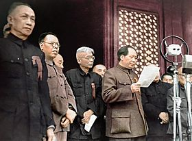 Mao Proclaiming New China