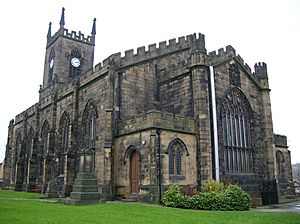 St Pauls, Shipley, West Yorkshire