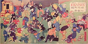 The New fighting the Old in early Meiji Japan circa 1870