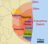 Futaba District vs Fukushima evacuation zones
