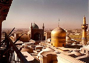 Golden Dome of Imam Reza shrine and Goharshad Mosque - 1976