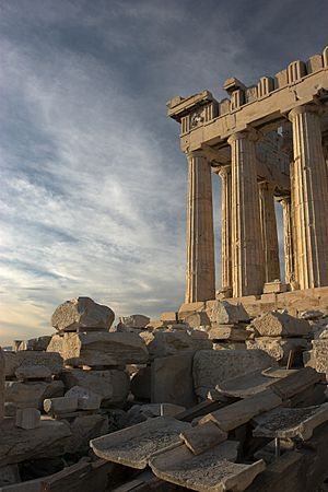Parthenon from south