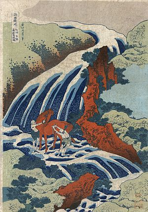 Flickr - …trialsanderrors - Hokusai, Yoshitsune Umarai waterfall at Yoshino in Washū, ca. 1833