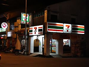 7-Eleven, George Town, Penang, Malaysia