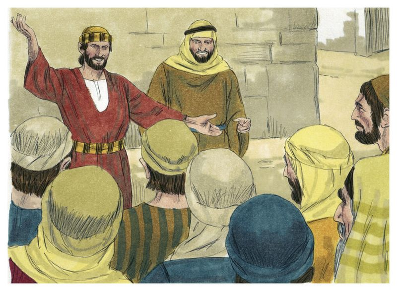 Gospel of Matthew Chapter 10-14 (Bible Illustrations by Sweet Media)